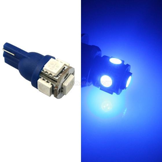 11x Blue LED Light Interior Bulb Door Courtesy Package For